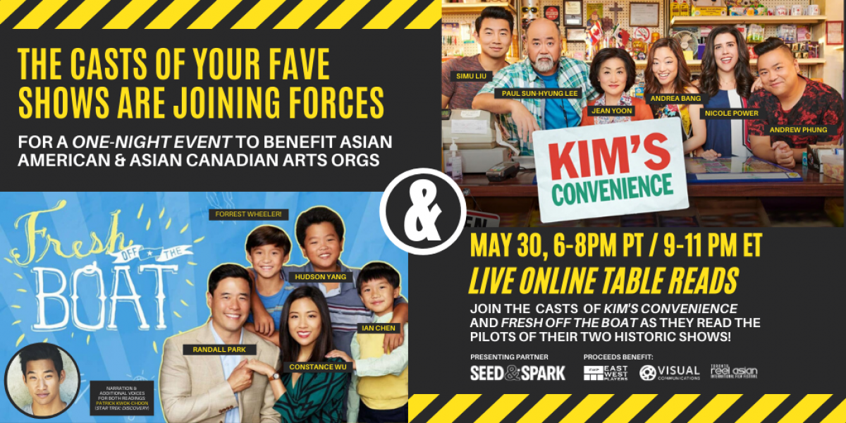 FRESH OFF THE BOAT & KIM'S CONVENIENCE TO SUPPORT AAPI ARTS!